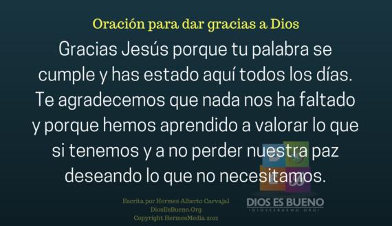 gracias-jesus-porque-tu-palabra-570x329