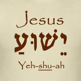 yeshua o jesus 1
