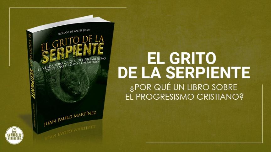 Libro | El grito de la serpiente | Juan Paulo Martínez Estásaquí: