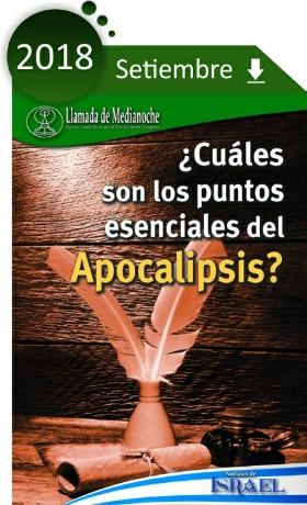 Revista Llamada de Medianoche, Septiembre 2018… Ya disponible… Completamentegratis!!!!